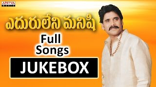 Eduruleni Manishi Telugu Movie Songs Jukebox || Nagarjuna, Soundarya