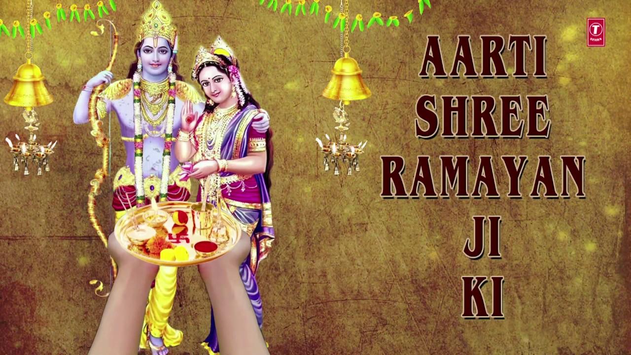 aarti shri ramayan ji ki mp3 free download