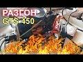 Разгон видеокарты GTS 450 PUBG, Battlefield