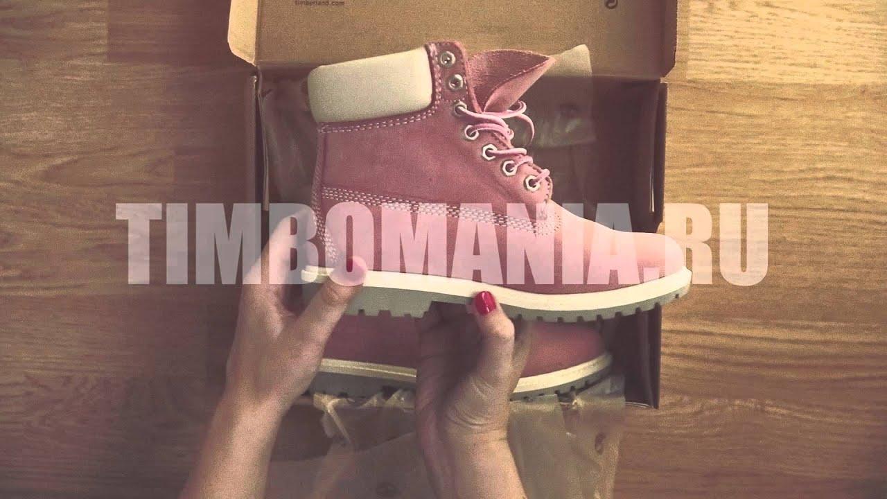 Интернет-магазин обуви timberland в москве: superstep. Ru предлагает популярные модели обуви тимберлэнд по доступным ценам, тел: +7 (499).