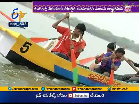 Boat Race Marks Beginning | of Sankranti Festival | Traditional Sports Started | Across State