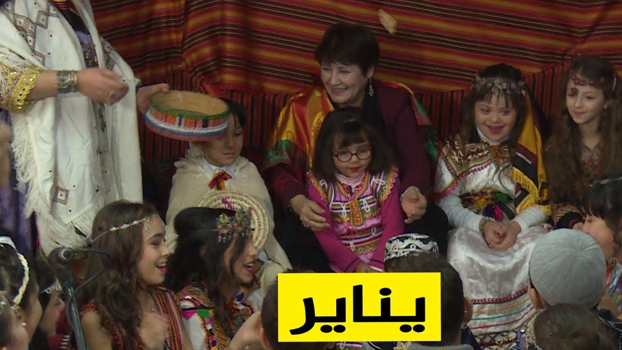 شاهدوا .. كيف احتفلت بن غبريت برأس السنة الأمازيغية الجديدة #يناير مع التلاميذ؟!