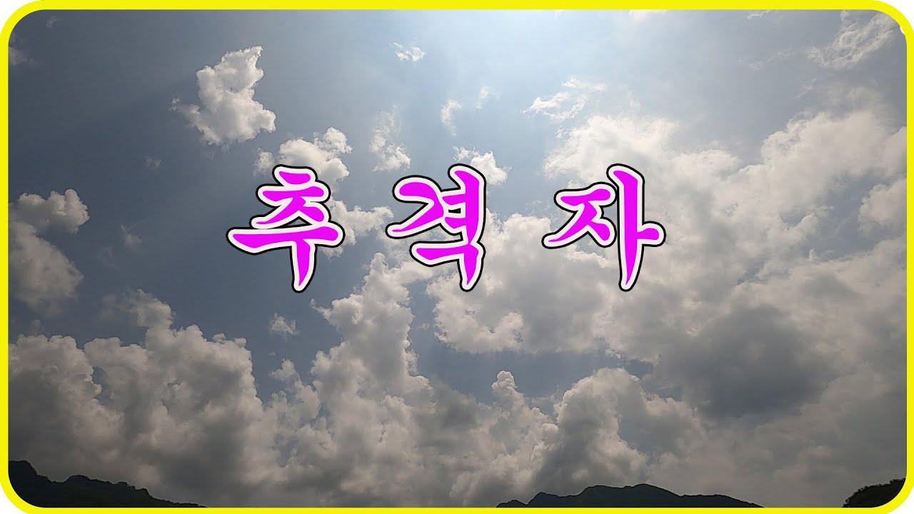 맑은 계곡 꺽지낚시. 다시가본 포인트 증수?!  korea Luer fishing~![118화]