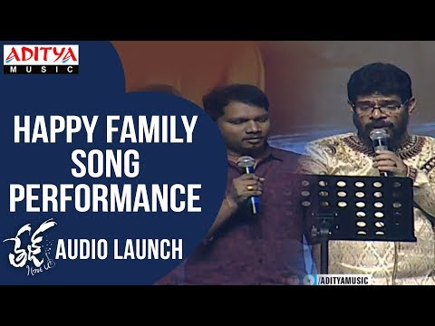 Happy Happy Family Song Performance @ Tej I Love You Audio Launch | Sai Dharam Tej, Anupama