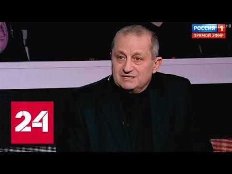 Яков Кедми раскрыл, на чем 'погорела' политика США - Россия 24 - Видео приколы ржачные до слез