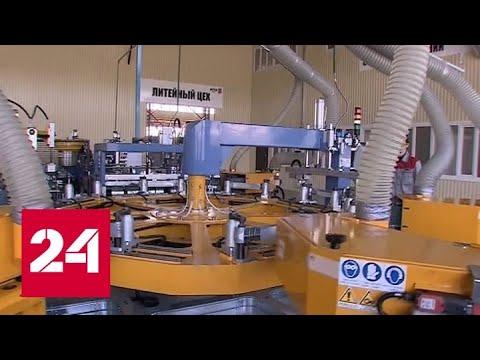 Глоток воздуха: как вернувшийся к жизни Китай взбодрит российскую промышленность - Россия 24
