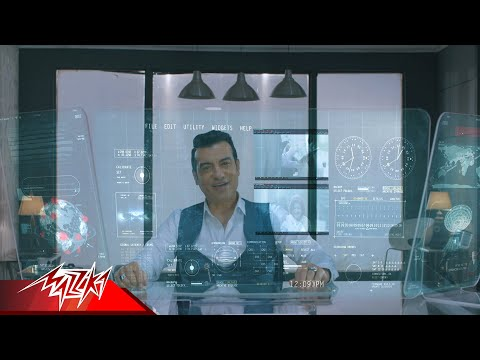 Ehab Tawfik - Maslahtak ( Official Music Video ) إيهاب توفيق - مصلحتك