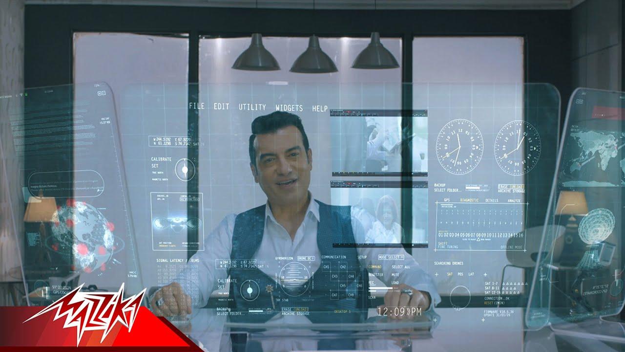 Ehab Tawfik - Maslahtak ( Official Music Video ) إيهاب توفيق - مصلحتك