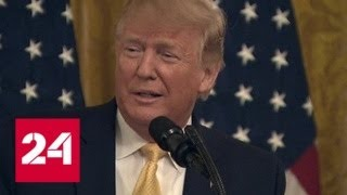 Трамп признал значительно выросший авторитет блогеров и интернет-СМИ - Россия 24