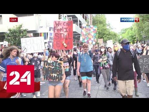 Коронавирус и протесты: