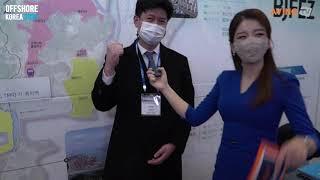 [국제해양플랜트전시회 OFFSHORE KOREA 202…