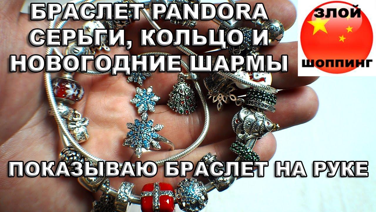 Не стоит считать серебро менее благородным металлом, чем золото. Современные серьги из серебра по разнообразию модельного ряда и своей красоте ничуть не уступают золотым изделиям.