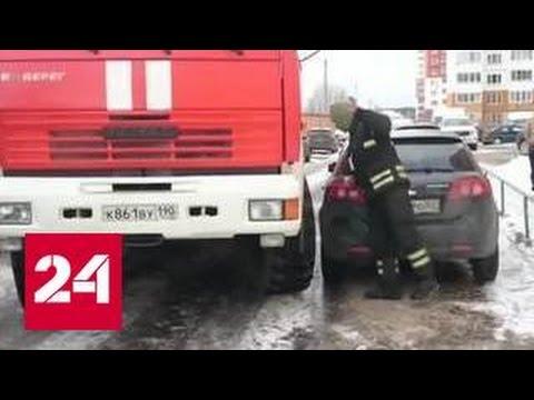 ВППБ 01 02 95 Правила пожарной безопасности для