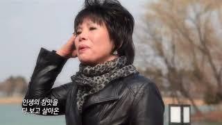 언제벌써 뮤직비디오 가수윤정아.