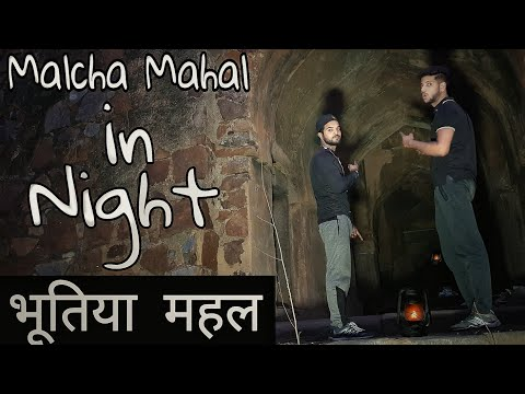 Night Stay in Haunted Malcha Mahal of Delhi/Full night In Haunted Place/Delhi's most haunted place