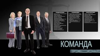 Адвокат Розенберг Евгений Бенционович и партнеры.(, 2015-01-24T10:04:51.000Z)