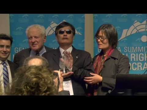Courage Award to Guangcheng Chinese Activist