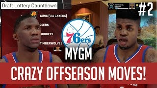 Nba 2k15 philadelphia 76ers mygm ep.2 - crazy offseason moves! - nba 2k16 roster