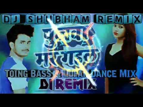 Pujwa Mar Gail--Lofar Dance & Toing Bass Mix-- Dj Shubham Remix