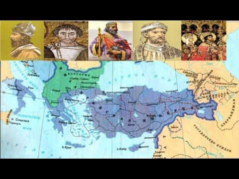 Византийские императоры армянского происхождения
