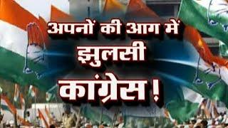 8 Ka Attack। सचिन गुट के MLA ने छेड़ा नया राग । Rajasthan Politics। Rajasthan News। Sachin Pilot