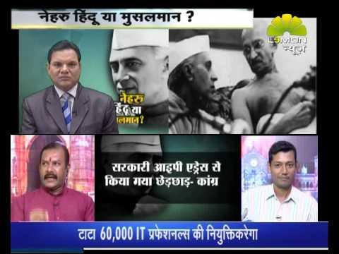 Nehru Hindu Ya Musalman