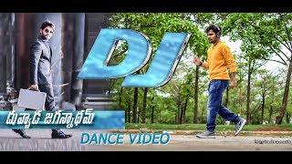 Gudilo badilo madilo dance video   ravindranath r-cube   dj   allu arjun   dsp