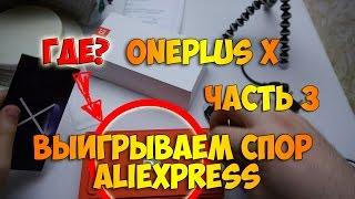 видео Как успеть купить в Почти Даром на AliExpress / Раздел Почти Даром Aliexpress / Шок Горящие товары
