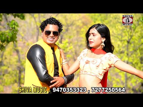♥ लाल दुपट्टा ♥ | Lal Dupatta | Nagpuri Video Song 2017 | Pritam and Aishwarya | Jharkhand