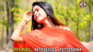 ♥ लाल दुपट्टा ♥ | Lal Dupatta | Nagpuri Video Song 2017 | Pritam and Aishwarya | Jharkhand