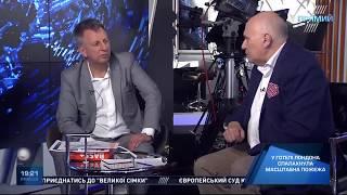видео Макеєнко Володимир Володимирович