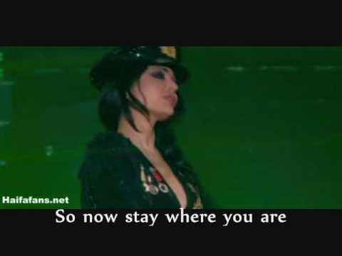 "Haifa Wehbe ""Enta Tani"" Star Academy, English subtitles هيفاء وهبى أنت تاني"