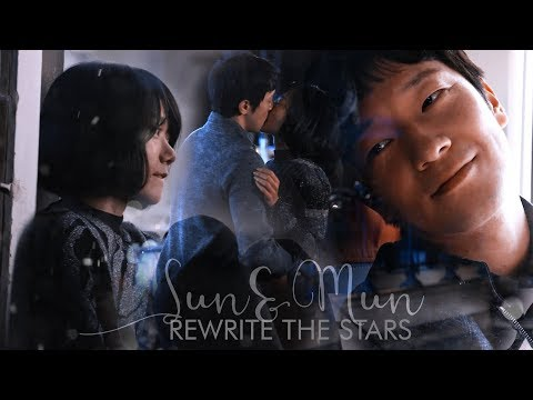 Sun & Mun | Rewrite the stars