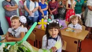 """Новоминская 1 """"А""""КЛАСС 2016г шк№32 ПЕРВЫЙ УРОК"""