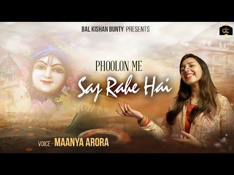 Phoolon Me Saj Rahe Hain - Maanya Arora - Krishna Bhajan