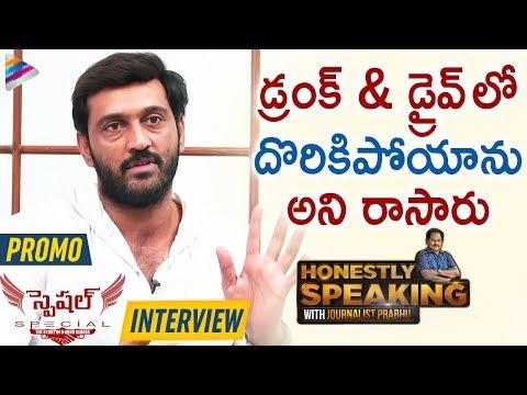 actor-ajay-honest-interview-promo- -special-movie- -honestly-speaking-with-journalist-prabhu
