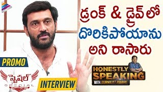 Actor Ajay Honest Interview Promo | Special Movie | Honestly Speaking With Journalist Prabhu