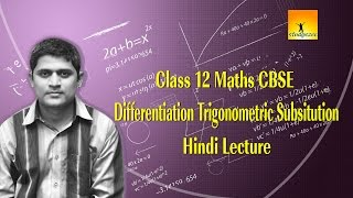 Download Video Class 12 Maths CBSE Differentiation - Trigonometric Substitution Hindi Lecture MP3 3GP MP4