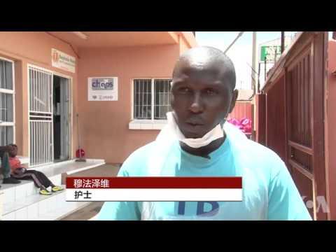 聚焦南非:割包皮抗艾滋 - YouTube