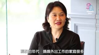 【校長有話兒 】廖鳳香校長 (part 2)