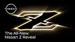 Live: All-New Nissan Z Digital Reveal