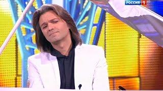 Дмитрий Маликов Венгерский танец Субботний вечер от 05 11 16