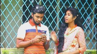 Bangla new funny video 2017|বাড়ি পুরা খালি লিটনের ফ্ল্যাট এর মত|Bari Pora Khali Litoner Flat ar moto