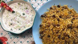 Protein Pulao | Black chickpeas pulao | Kala chana pulao | One pot meal