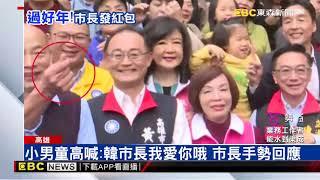 韓國瑜玉皇宮紅包 空拍人潮排到騎樓下