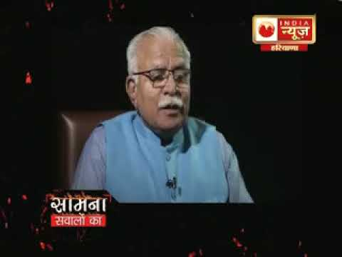 ajay shukla discussion with manoharlal khattar