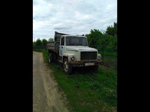 Я купил себе Газон . ГАЗ (САЗ) за 95 тысяч рублей