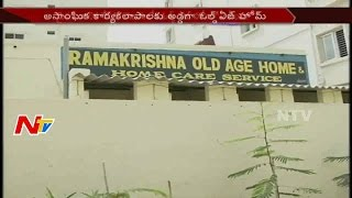 Illegal Activities Busted in Ramakrishna Old Age Home || Hyderabad || NTV