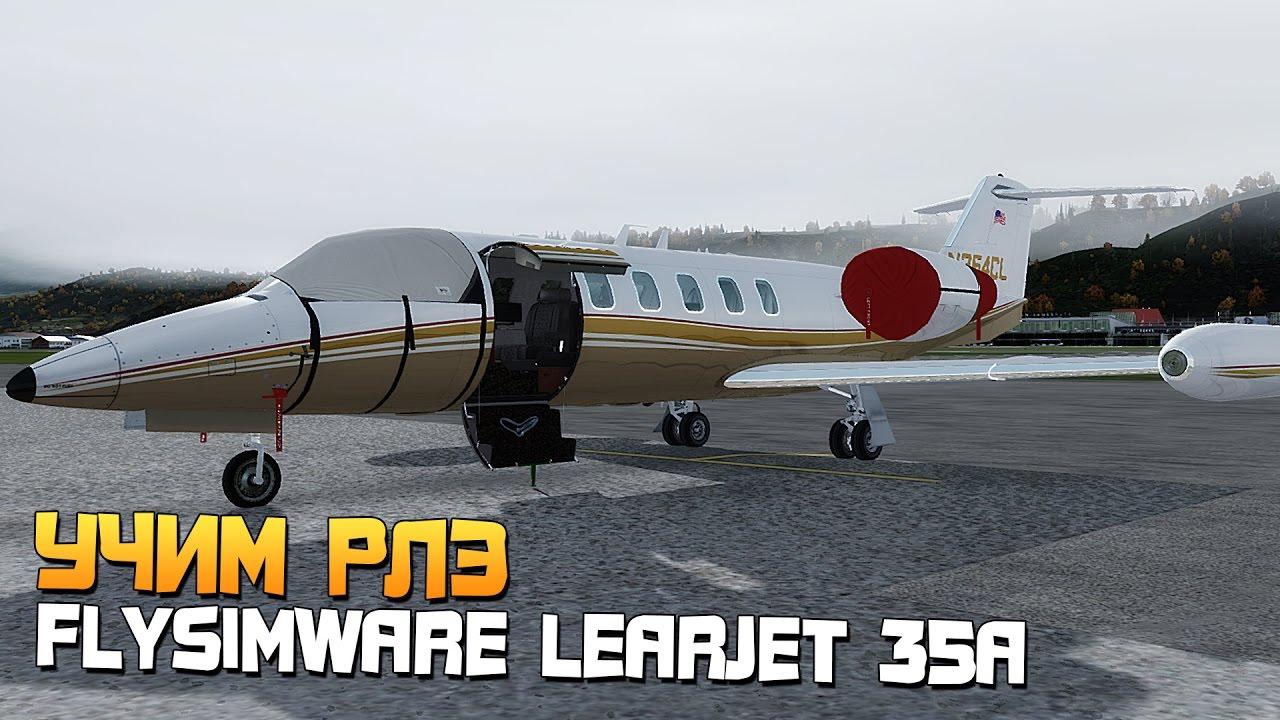 Prepar3D FLYSIMWARE LEARJET 35A GTN750 Learn FCOM and Checks