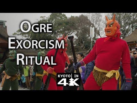 Kyoto Festival: Spring Ogre Purification (Oni Yarai Shinji) [4K]